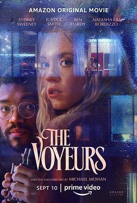 偷窥者 The Voyeurs