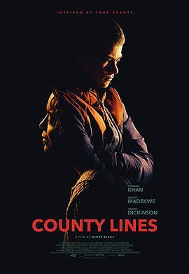 县界 County Lines