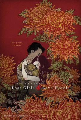 我非笼鸟 Lost Girls and Love Hotels