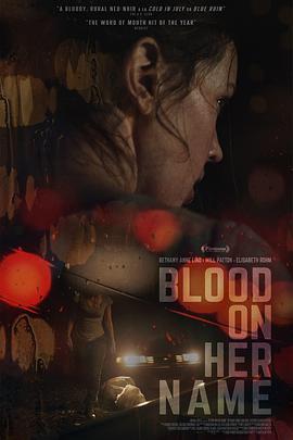 血染之名 Blood on Her Name
