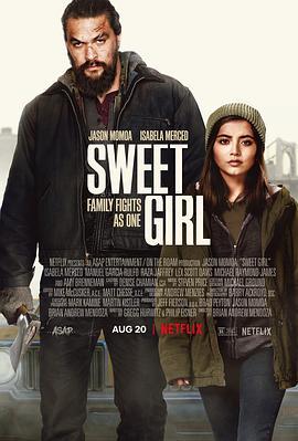 甜心女孩 Sweet Girl