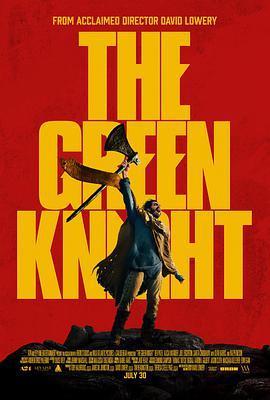 绿衣骑士 The Green Knight
