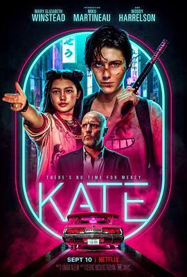凯特 Kate