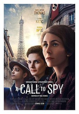 自由主义者:间谍的时代 A Call to Spy