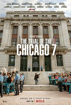 芝加哥七君子审判 The Trial of the Chicago 7