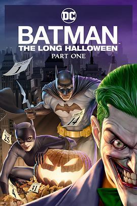 蝙蝠侠:漫长的万圣节(上) Batman: The Long Halloween, Part 1