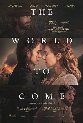 打开心世界 The World to Come