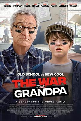 祖父大战 War with Grandpa