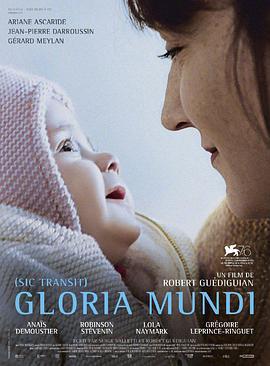 世界的胜利 Gloria Mundi