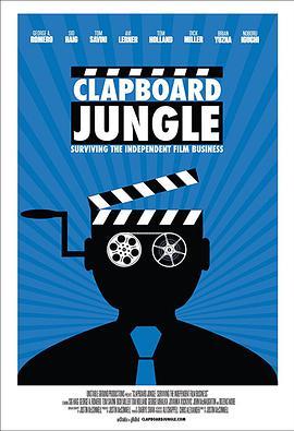 场记板丛林:独立电影界生存纪实 Clapboard Jungle: Surviving the Independent Film Business