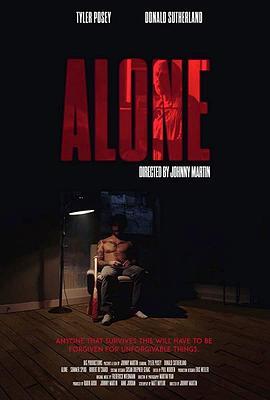 独自一人 Alone