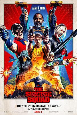 X特遣队:全员集结 The Suicide Squad