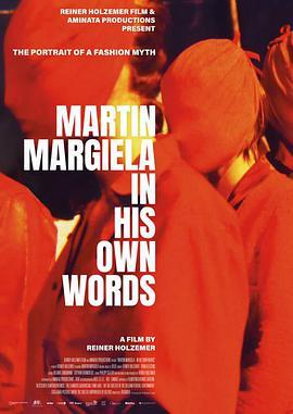 天衣无戒:马丁·马吉拉 Martin Margiela: In His Own Words