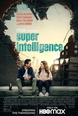 超级智能 Super-Intelligence