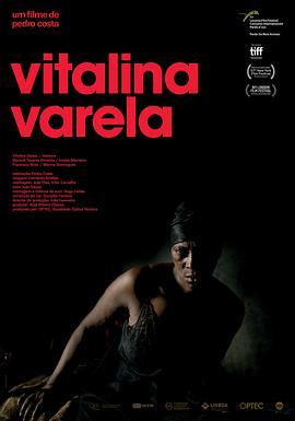 维塔利娜·瓦雷拉 Vitalina Varela