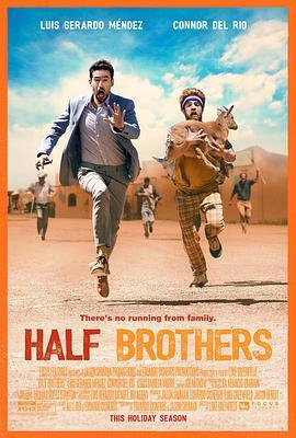 半血缘兄弟 Half Brothers