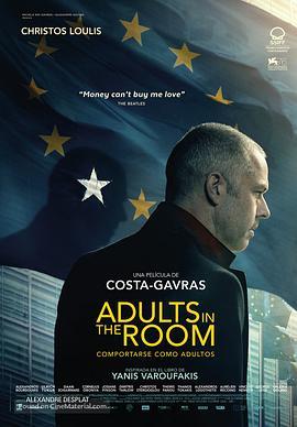 房间里的成年人 Adults in the Room